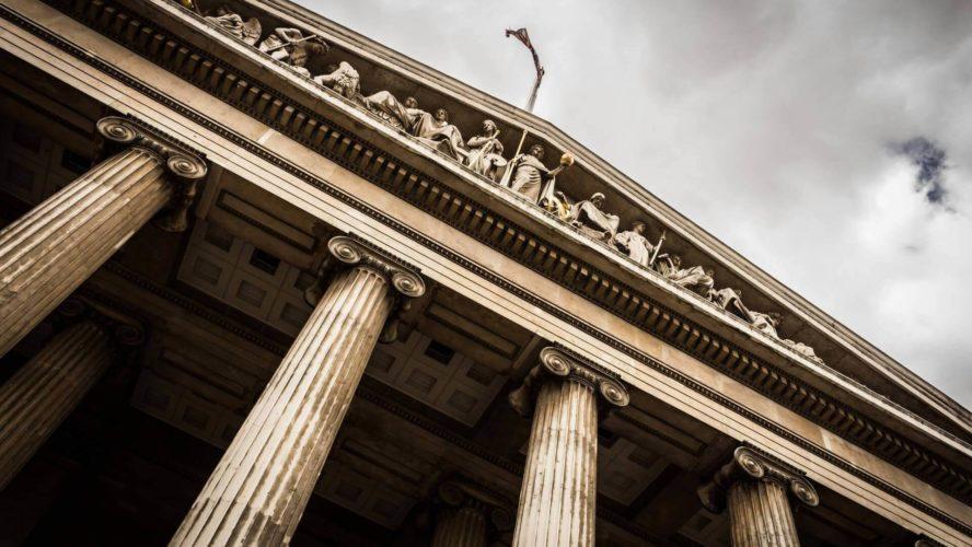 القانون الإداري: مقدمة للمبادئ والإجراءات