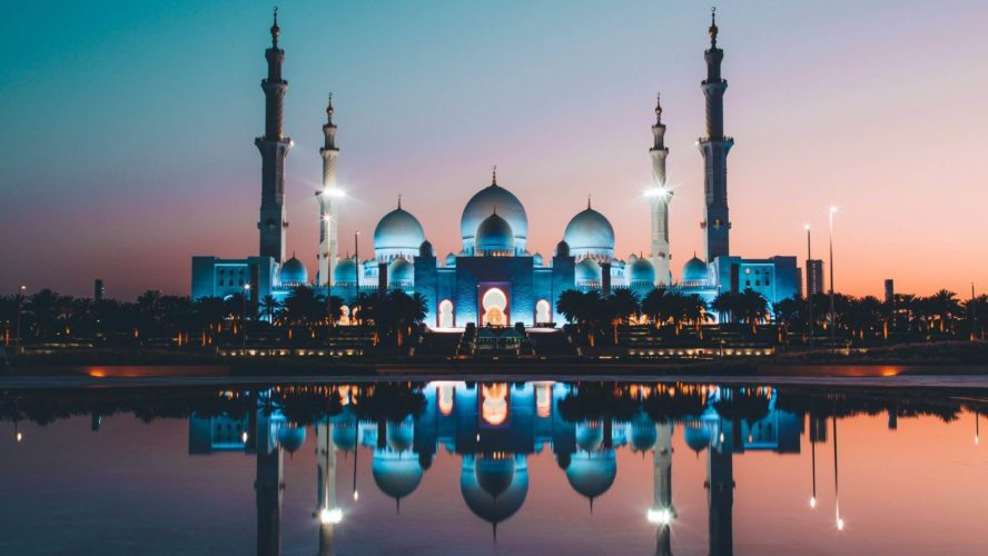 Advanced Sukuk and Islamic Securitization