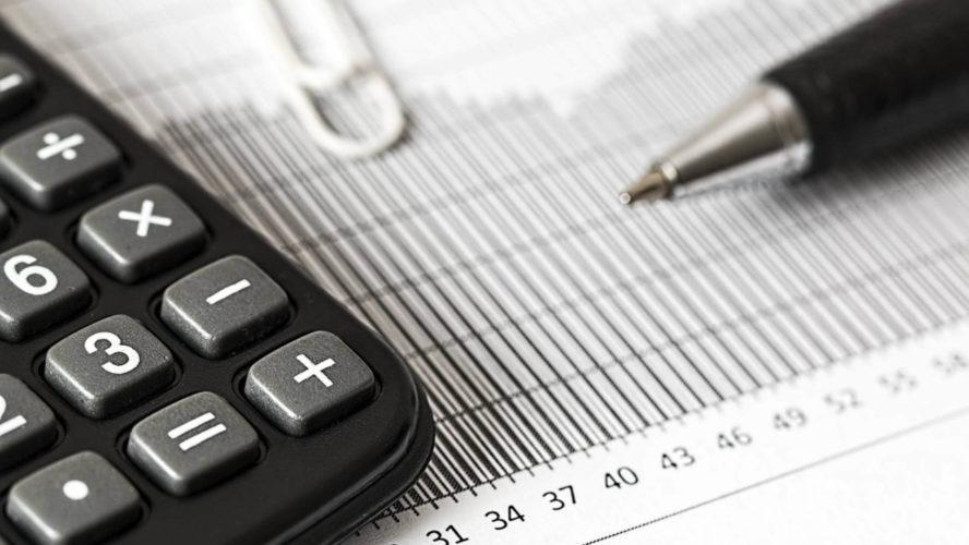 شهادة في محاسبة المشتريات والمخزون والتكاليف