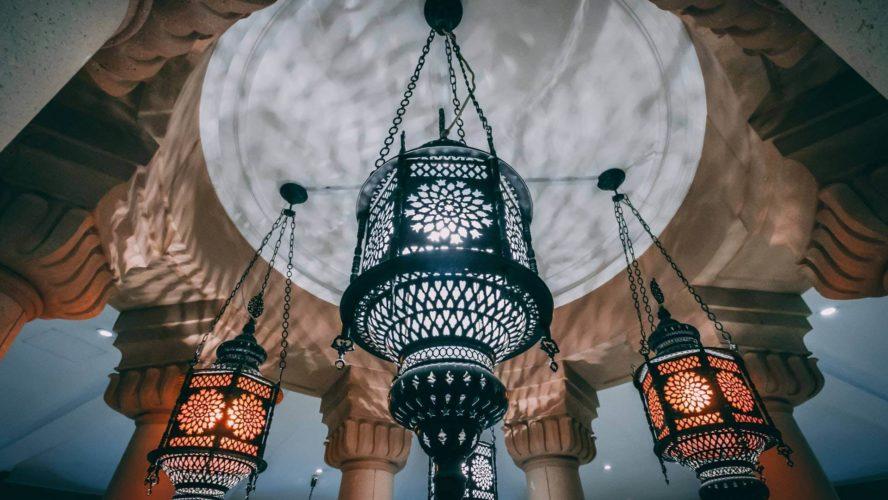 أساسيات التمويل الإسلامي والخدمات المصرفية
