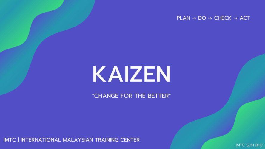 الدورة المتكاملة في منهجية كايزن