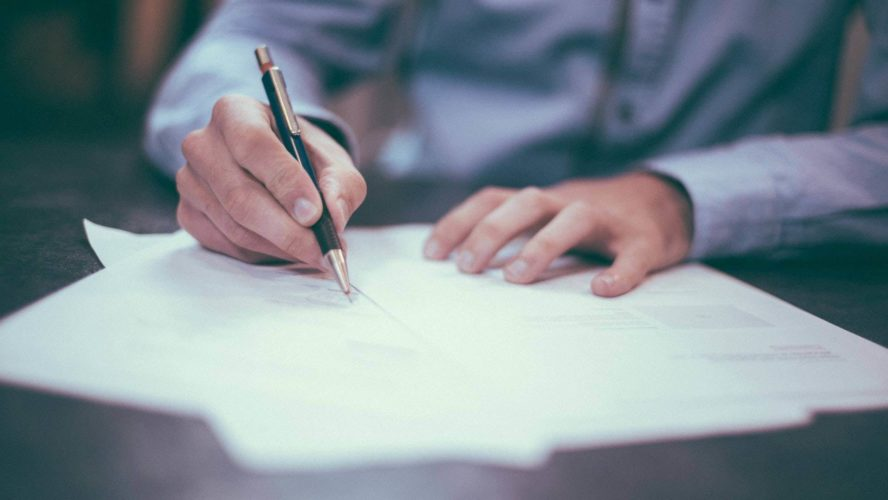 الكفاءة في البحوث القانونية