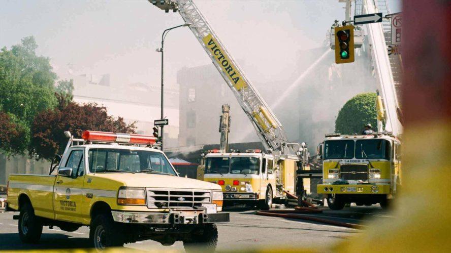 إدارة الكوارث وحالات الطوارئ