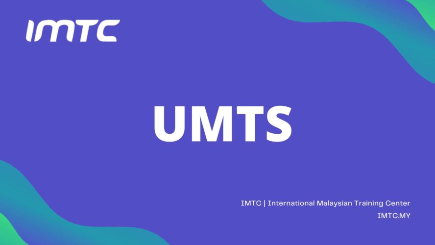 UMTS Core Network